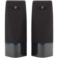 AcoustiX(TM) Multimedia 2.0 Speakers