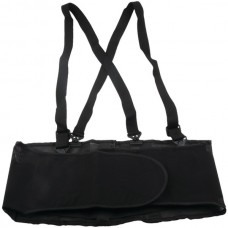 ProFlex(R) 100 Economy Spandex Back-Support Belt (46