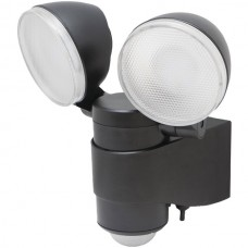Battery-Powered Motion-Activated Dual-Head LED Security Spotlight
