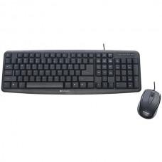 Slimline Corded USB Keyboard & Mouse